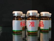10-羟基喜树碱